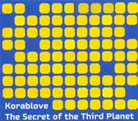 Korablove  «The Secret of the Third Planet» (Plug and Play)