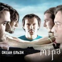 Океан Эльзы «Mipa» (Navigator Music)