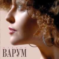 Анжелика Варум  «Музыка»