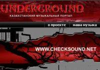 Казахстанский музыкальный портал Underground