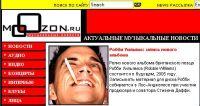 Музон.ру – актуальные музыкальные новости