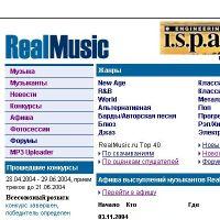 RealMusic.ru