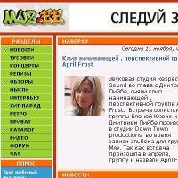 Эстонский MUZ.портал
