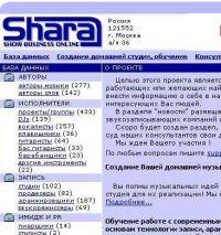 Shara show busness online