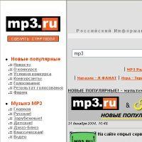 MP3.RU – российский информационно-музыкальный сервер