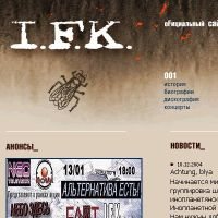 I.F.K.