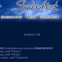 Shadowhost
