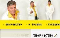 Тайм-аут – ансамбль мотологическтй музыки – официальный сайт